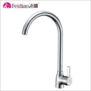 Simple Design High Quality Single Handle Sink Faucet