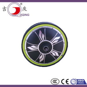 16 Inch 450W 260 E-Bike Motor, Electric Motorcycle, Brushless Motor pictures & photos