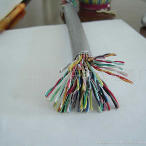 High Quality Copper Conductor PVC Insulated and Sheathed Control Cable 1.5mm2 pictures & photos