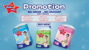 2016 Hot Sell Good Price High Absorption Disposable Baby Diaper pictures & photos