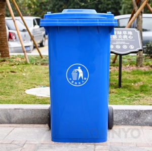 240 Liter Plastic Waste Bin with Lid pictures & photos