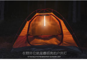 Portable Camping LED Lamp USB Charging Sensor Touch Night Light pictures & photos