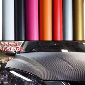 Extraordinary 3D Carbon Fiber Car Wrapping Vinyl Film (CK001) pictures & photos