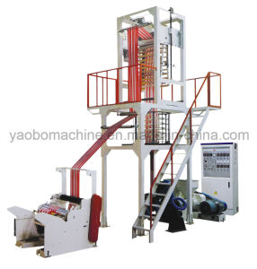 Double Color Double Extruder Film Blowing Machine Made in China