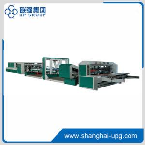 Lqjw-2400b Automatic Folder Gluer Machine pictures & photos
