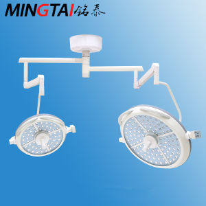 LED Surgical Lamp (Adjustable color temperature) pictures & photos