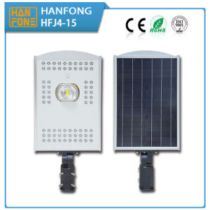All in One Solar Street Light with Ce Quality (HFJ4-15) pictures & photos