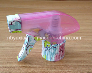 Plastic Trigger Sprayer in Garden (YX-31-9P) pictures & photos