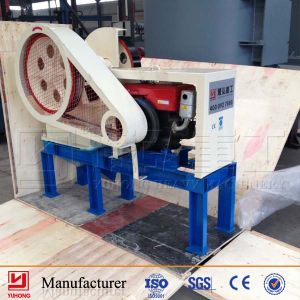 2015 Yuhong Small Portable Rock Crusher for Prospectors pictures & photos
