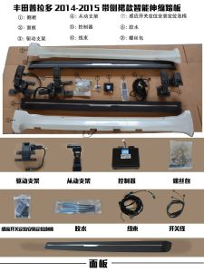for Toyota Proda Auto Parts/Auto Accessory Electric Running Board/ Side Step/Pedals pictures & photos