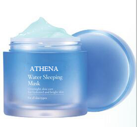 OEM/ODM Skin Care Water Face Sleeping Beauty Mask pictures & photos