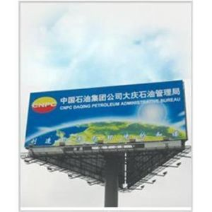 PVC Advertising Material/PVC Flex Banner