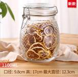 2200ml Food Storage Jar Storage Containers pictures & photos