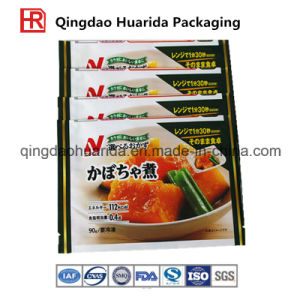 Manufacturer Custom Printed Plastic Back Sealed Washing Powder Packaging Bag pictures & photos