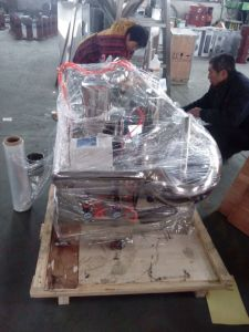 Tablet Sugar Coating Machine (BYC600A) pictures & photos