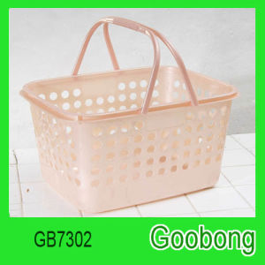 Portable Plastic Supermarket Shopping Hand Basket
