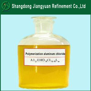 Polyaluminium Chloride/Poly Aluminium Chloride/PAC pictures & photos