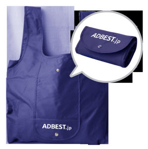 Pocketable and Foldable Polyester Bag pictures & photos