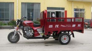150CC Three Wheel Vehicle (XL150ZH-2B)