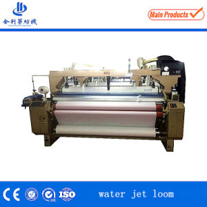 Latest Model Water Jet Loom Weaving Machine for Sale pictures & photos