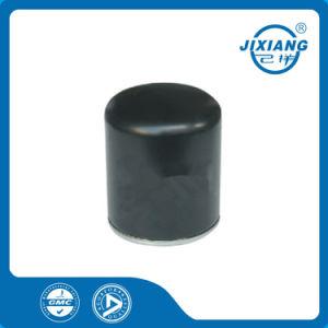 Air Dryer Cartridge-Screw on Wabco/Daf OEM: 0004291097/0004300969