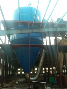 Aluminium Stearate Spray Dryer pictures & photos