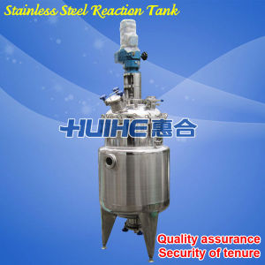 Milk Making Machine Stainless Steel Fermentation Tank pictures & photos
