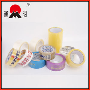 Tested Water-Based Adhesive BOPP Sealing Tape pictures & photos