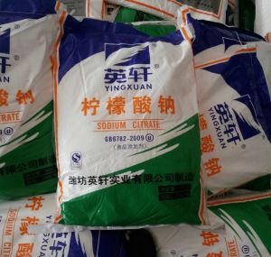 Food Additive Sodium Citrate price pictures & photos