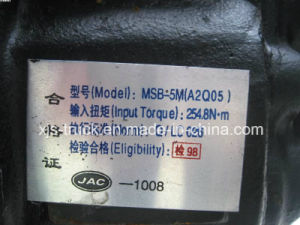 Dongfeng (DFAC DFCV) Truck Msb-5m Transmission pictures & photos