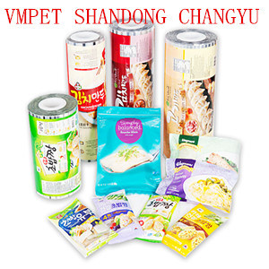 12 Mic Met Pet Film for Flexible Packaging Materials pictures & photos