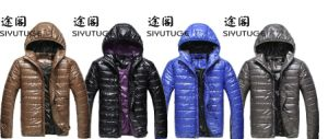 Mens Down Hoody Padding Winter Softshell Jacket pictures & photos