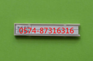 Type H 8*1.5cm Magnetic Material Card Storage Card Warehouse Card with Numbers