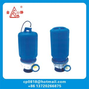 Floating Pump for Oxygen Enrichment and Irrigation pictures & photos