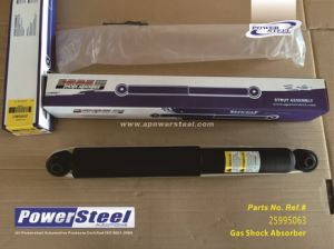 25995063; Strut & Shock Absorber Powersteel; pictures & photos