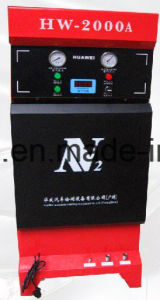 Best Price High Purity N2 Nitrogen Inflator pictures & photos