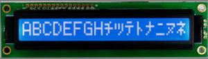 16X1 Character LCD Module (TC1601B-07)