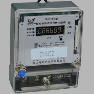 Single-Phase Two-Wire Prepaid Meter Electricity Meter pictures & photos