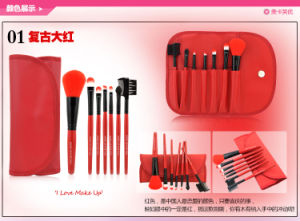 7 PCS/Set Professional Cosmetics Makeup Brush Set Make-up Toiletry Kit Wool Brand Make up Brush pictures & photos