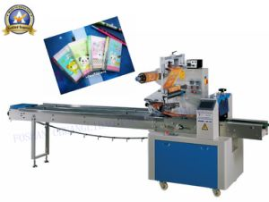 Note Books Packing Machine with CE Approved (CB-320)