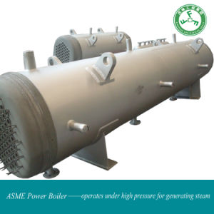 Asme Power Boiler ,Pressure Vessel(QF-PB) pictures & photos