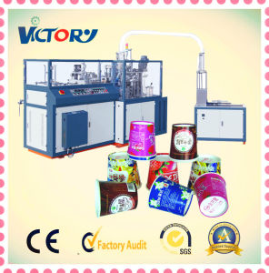 Automatic Paper Cup Making Machine High Speed Paper Cup Machine