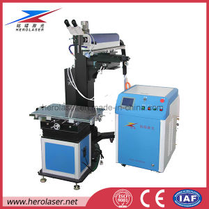 Herolaser Patented Glass Mould Repairing Laser Welding Machine 200W 400W pictures & photos