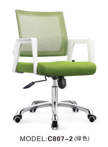 Low Back Mesh Office Chair pictures & photos