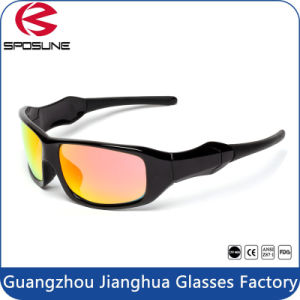 Best Selling Chinese Companies Dropship Sport Sunglasses Men 2017 Wholesale Alibaba pictures & photos
