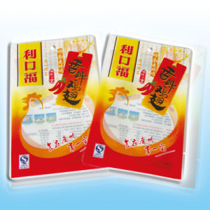 High Barrier of Oxygen & Water Packaging Bag for Food pictures & photos
