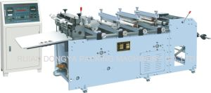 Full Automatic multi-function bottom sealing and Cutting bag making machine (FD-350W)