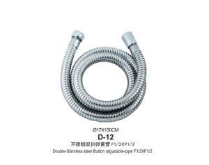 Brass Shower Flexible Hoses (SL-1001B)