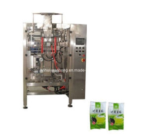 Automatic Film Vertical Packaging Machine (VFFS) pictures & photos