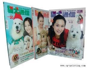 Magazine Printing (SG-M001)